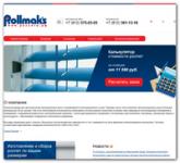 Верстка проекта «ROLLMAKS» (12страниц)