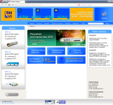 Интернет магазин под ключ voipgsm.ru