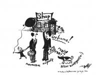 Иллюстрации для сайта intercom-grup.ru
