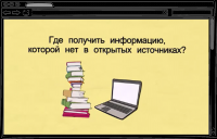 Видеоролик для портала mentorclub.ru