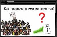 """Рекламный ролик для сайта """"Автопромоутер"""""""