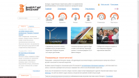 Сайт для проведения конкурса energyznanie.ru