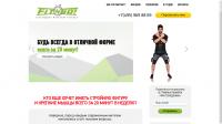 Визитка-Блог FitNGo