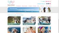 Сайт организатора свадеб