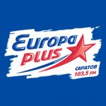 Европа Плюс Саратов