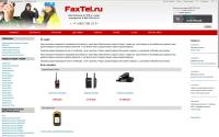 Faxtel.ru