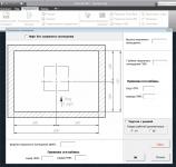 Оболочка для LISP в VBA (AutoCAD)