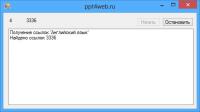 ppt4web.ru загрузчик презентаций