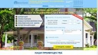 Продажа недвижимости в Финляндии без посредников