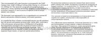 Правила по контролю скважины АНГЛ – РУС (нефтедобыча)