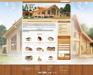 Сайт компании, занимающейся строительством срубов