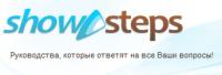 Написание и добавление инструкций (showsteps.ru)