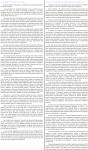 CES 2014: Всеобъемлющий Интернет
