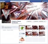 Оформление Фан-странички в Фейсбуке