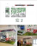 Дизайн выставочного стенда 2013