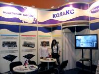 Организация участия в выставке