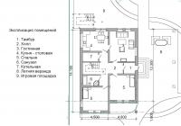 Проект дома 3, план первого этажа