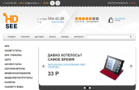 Интернет-магазин электроники и аксесуаров
