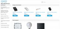 Авто-Импорт товаров в Интернет-Магазин с четырех сайтов