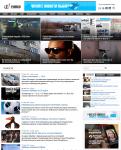 Новостной сайт города Выборг