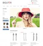 Интернет-магазин модной бижутерии