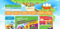 наполнение ИМ детских товаров (самописная админ панель)