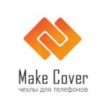 Make-Cover