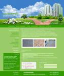 Сайт компании по производству тротуарной плитки