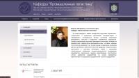 Сайт кафедры ИБМ3 МГТУ им. Баумана