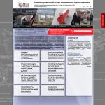 Разработка страницы сайта для ФАСХИММАШ_2 в