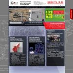 Разработка страницы сайта для ФАСХИММАШ_3 в