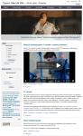 Сайт музыкальной группы Deni de Vito