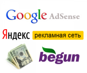 "Контекстная реклама в Яндекс, Google, Бегун сервиса ""KREDDY"""