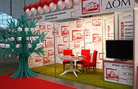 Дизайн выставочного стенда 2014