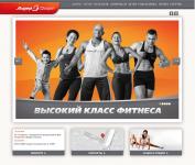 Сайт спортивного комплекса