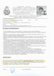 перевод медицинских документов с русского на английский