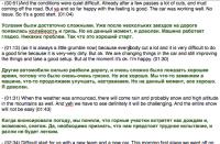 Hyundai перевод англ речи для рус субтитров WRC Как это было