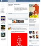 """""""Городские Джунгли"""" - рекламная кампания жилого комплекса"""