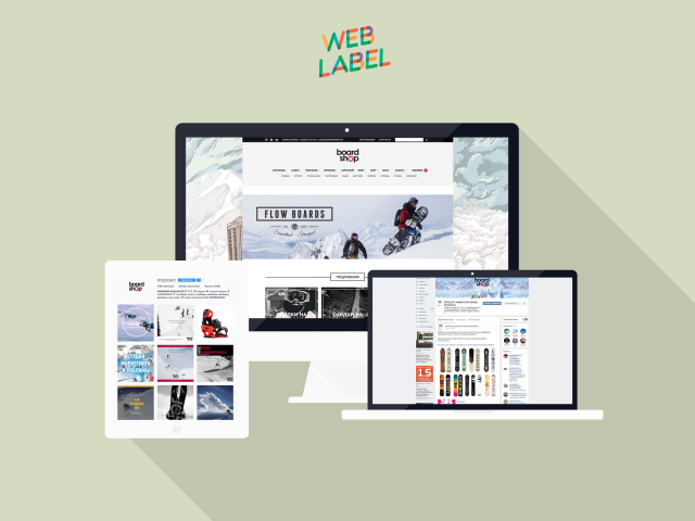 Разработка, создание, нейминг и продвижение сайта SHOPBOARD.RU