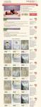 дизайн лендинг-пейдж по продаже конвертов для новорожденных