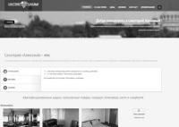 Сайт санатория