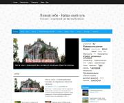 Сайт эзотерики