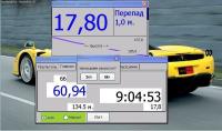 SpeedyRacer 2.0 - гоночный калькулятор