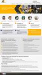 Сайт компании СтройКонтакт