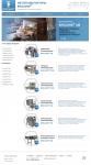 Сайт компании Erguard