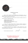 Рекомендательное письмо The PERCH (Москва)