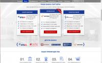 Оформление банковских гарантий  во всех городах России