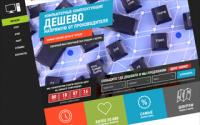 """Landing ООО """"Валдай"""", питерский филиал"""
