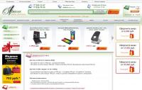 """Интернет-магазин """"Орион"""" - товары для офиса"""