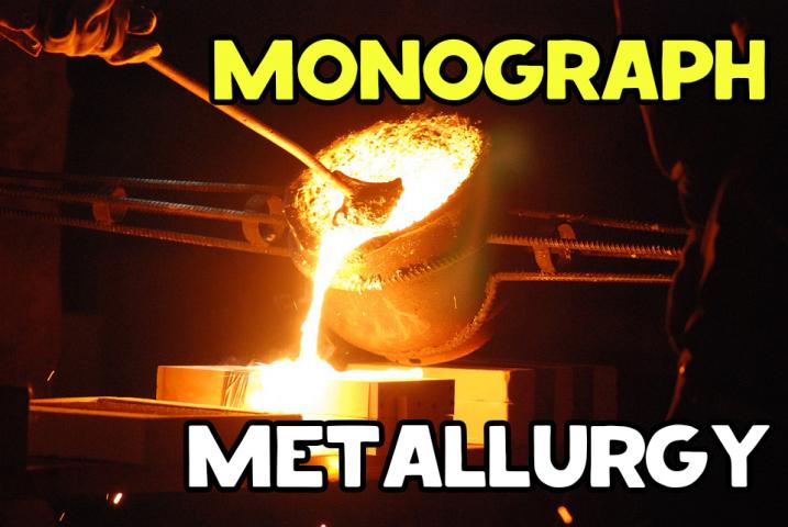 Монография по металлургии